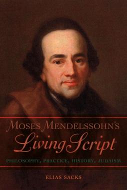 moses-mendelssohn_w17_cover